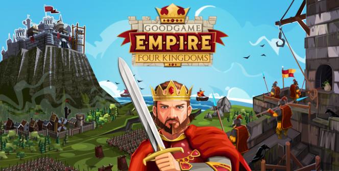 Империя четыре королевства