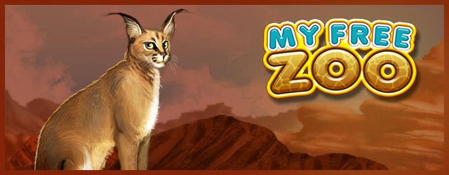 Каракал в игре Мой бесплатный зоопарк
