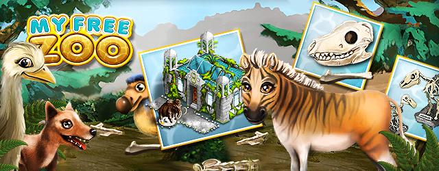My free zoo музей естествознания