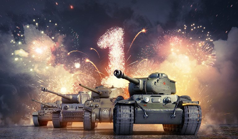 Подарки world of tanks blitz на